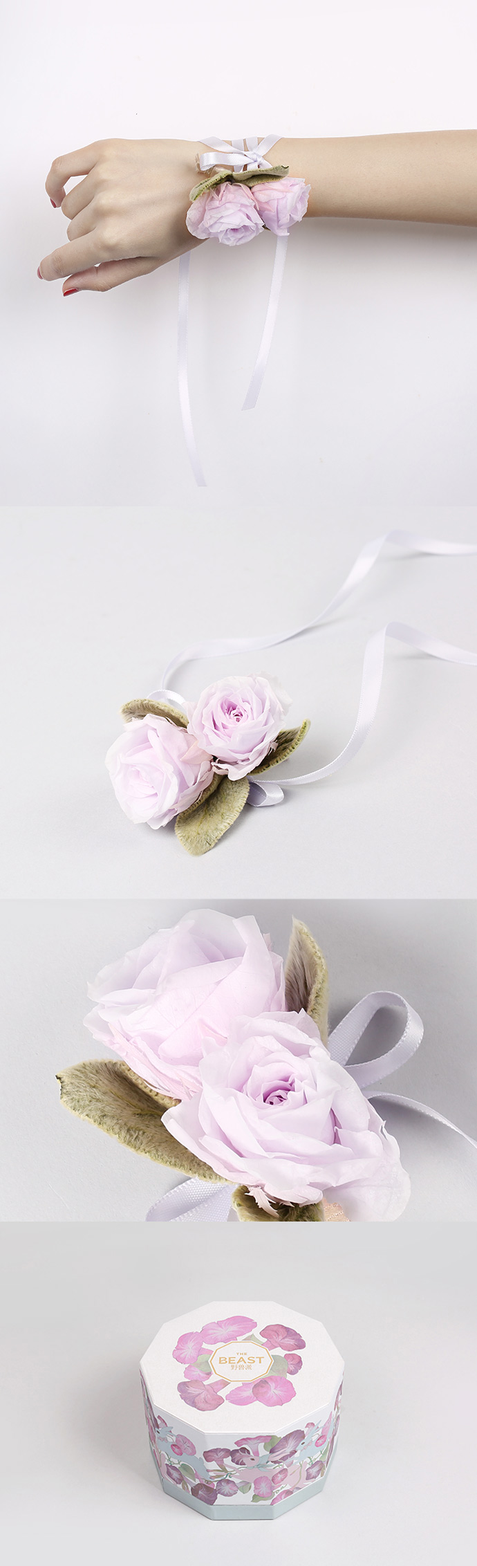 永生玫瑰新娘手腕花 - 紫