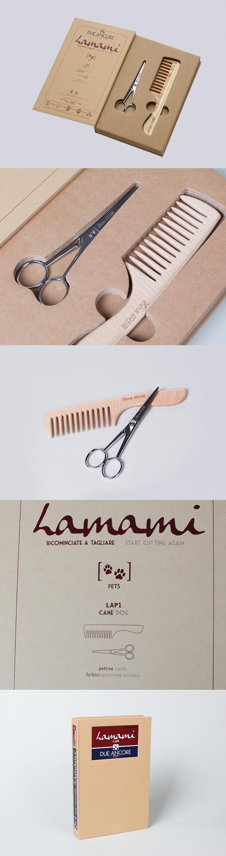 剪刀木梳矢量图